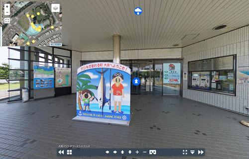 大洗マリンタワー地上の画面