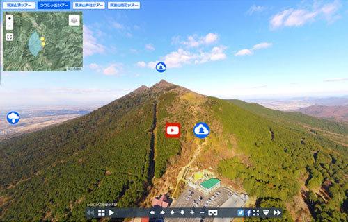表示例:筑波山VRツアーの画面