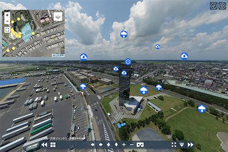 茨城VRツアー