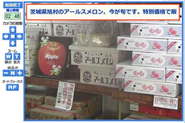 Live Commerce Shop